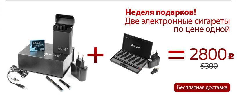 Где заказать жидкость для электронной сигареты